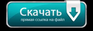 бесплатные игры для виндовс 8 скачать бесплатно на русском языке